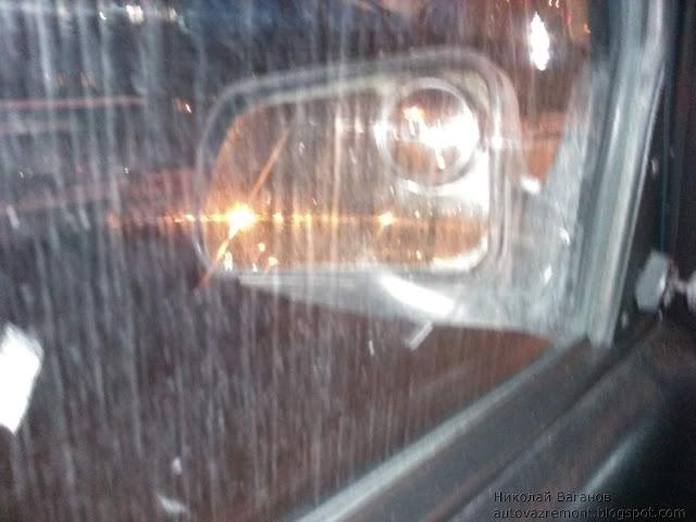 Замена опускного стекла передней двери ВАЗ-2107