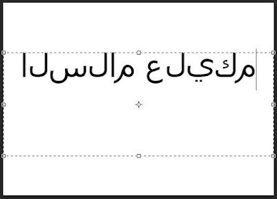 شرح جعل الفوتوشوب يدعم الكتابة باللغة العربية