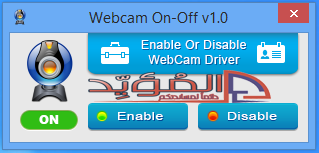طريقة سهلة لتفادي إختراق الويب كام لجهاز الحاسوب