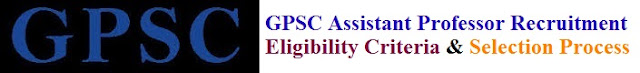 GPSC Assistant Professor Recruitment 2017 Eligibility & Apply Online