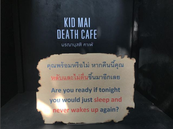 Kafe Unik Bertema Kematian, tertarik??