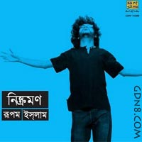 Nishkromon Band Album - Rupam Islam
