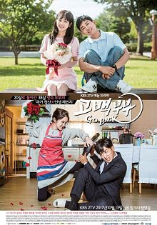 Sinopsis pemain genre Drama Go Back Couple (2017)