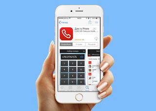 Приложение Дом.ru Phone – необычное применение VoIP шлюзов для домашних абонентов!