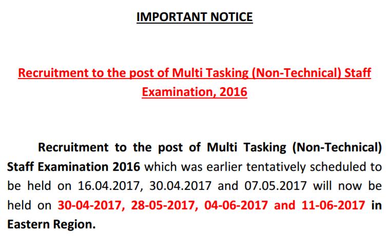 SSC MTS Exam Date, SSC MTS New Exam Date, SSC MTS Revised Exam Date
