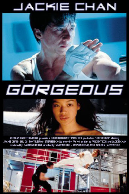 Gorgeous (1999) ταινιες online seires oipeirates greek subs