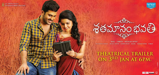 Shatamanam bhavathi Movie Latest  Posters