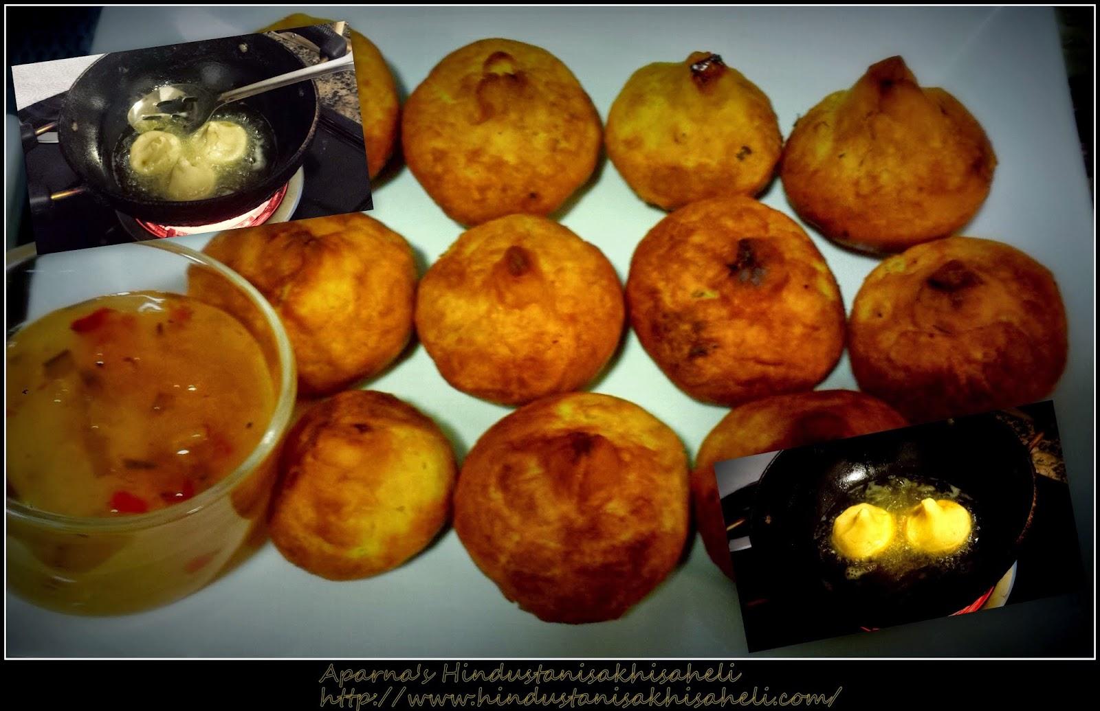 mutton round samosa