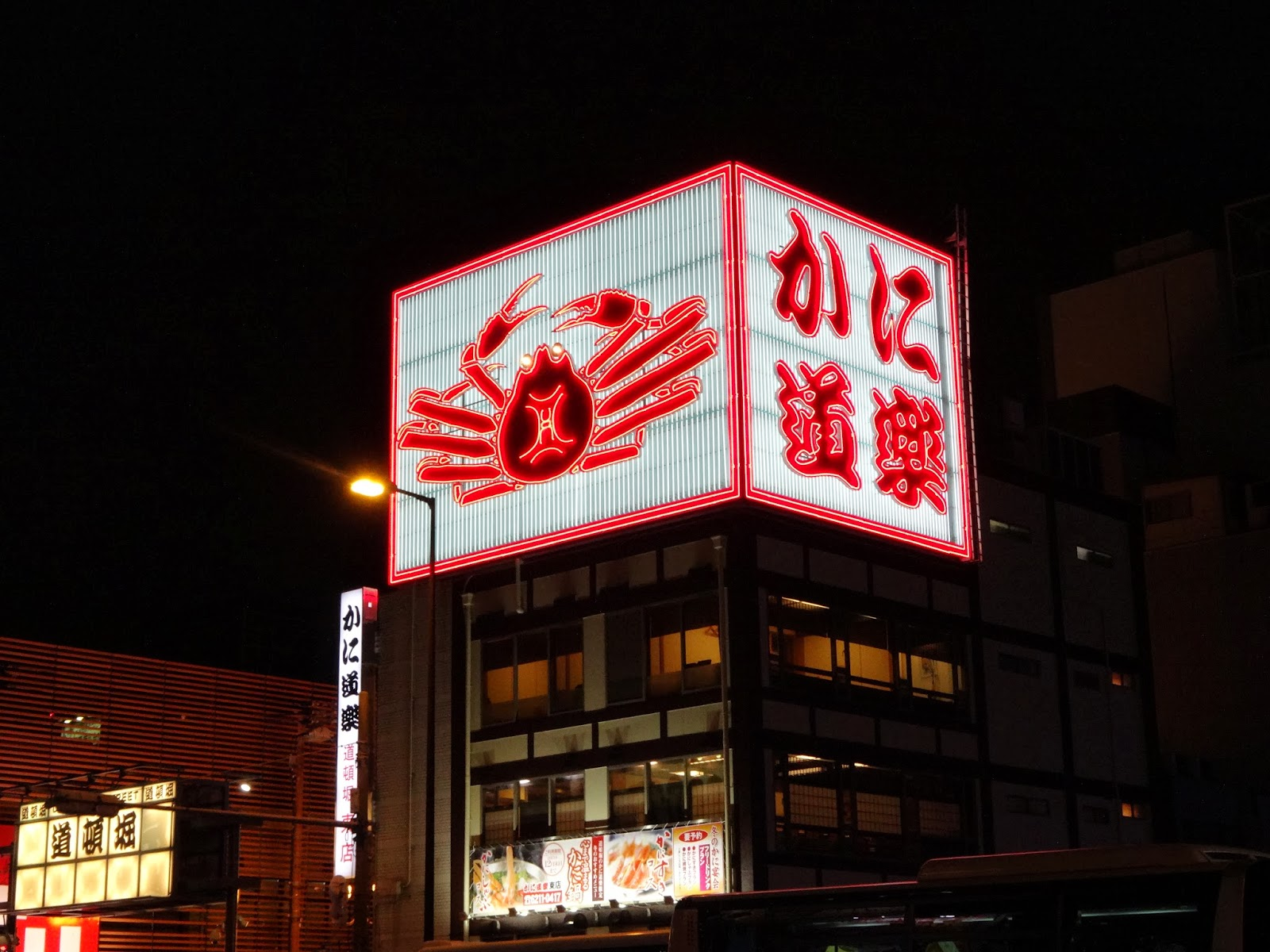 Osaka at night with illuminated crab neon light display