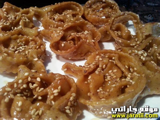 الشباكية المغربية