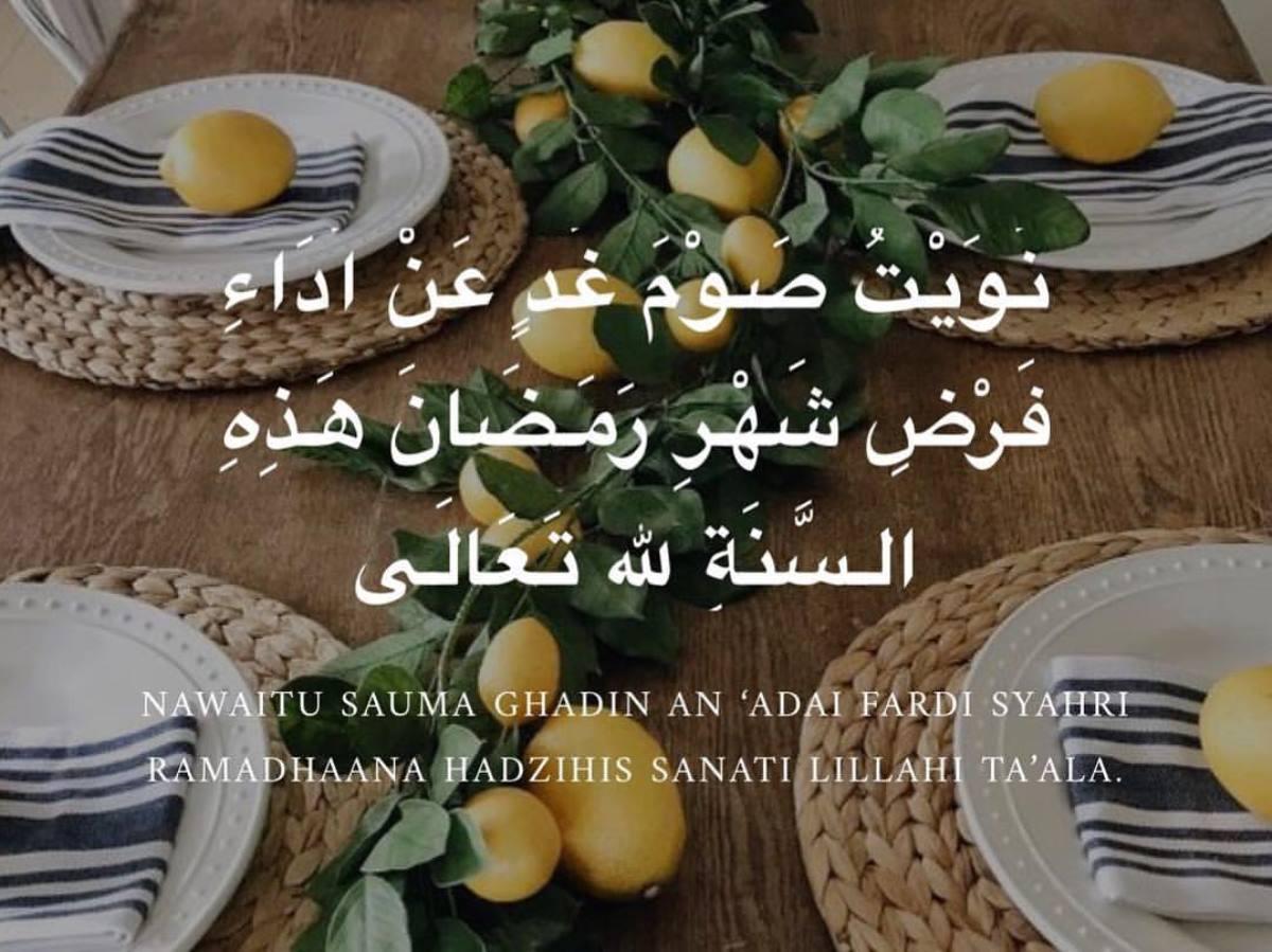 Doa Niat Puasa Ramadhan yang Benar