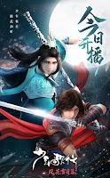 Thiếu Niên Ca Hành (Phần 2) - Shaonian Ge Xing: Feng Hua Xue Yue Pian