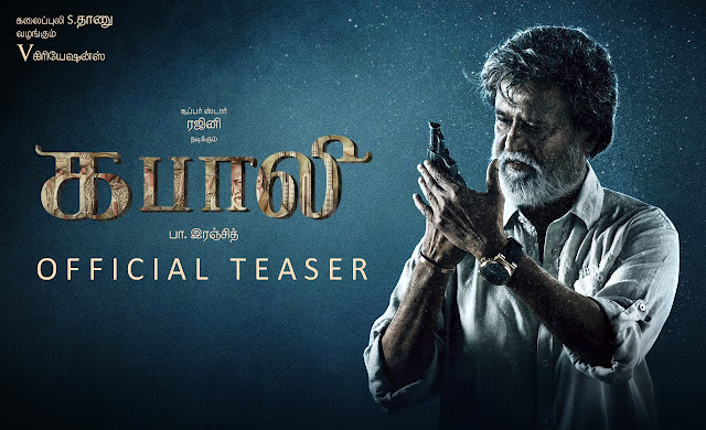 Kabali Movie Rajinikanth Latest photos