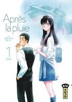 Après la Pluie, Big Kana, Critique Manga, Josei, Jun Mayuzuki, Kana, Manga, Shojo,
