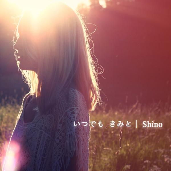 [Single] Shino – いつでも きみと (2016.03.02/MP3/RAR)