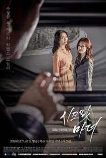 Drama Korea Secret Mother Episode 13-16 Subtitle Indonesia