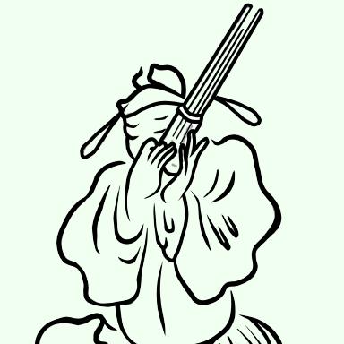 信西古楽図に描かれた笙