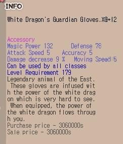 White Dragon's Guardian Glove, Golden Chest, Seal Online Blade of Destiny (BoD)
