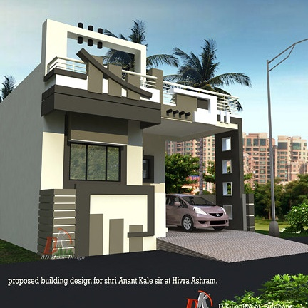 One Story House Design