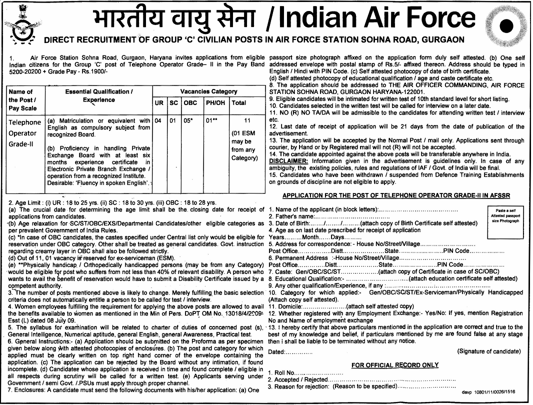 Air Force Recruitment 2015