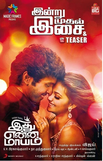 Idhu Enna Maayam (2015) Hindi Dual Audio 480p 500MB