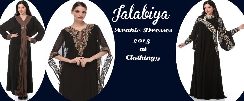 Jalabiya Designs 2013  d23169a6af5