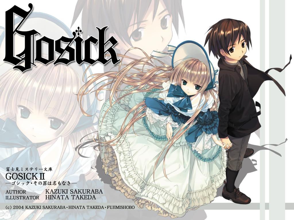 Gosick - VietSub (2011)