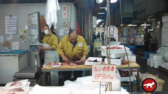 Marché du poisson à Kyoto