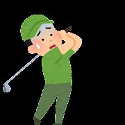 スポーツのスランプのイラスト(ゴルフ)