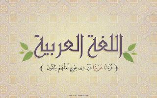 Kosakata bahasa arab kata benda tentang kata sifat
