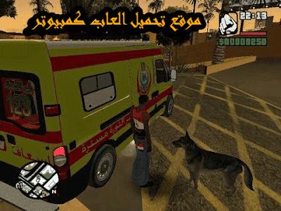 تحميل العاب جاتا المصرية