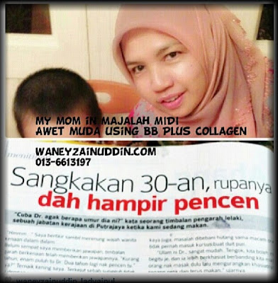 BBplus collagen testimonial 6