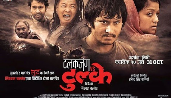 Talakjung vs Tulke - Nepali Movie MP3 Songs Download