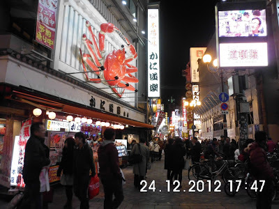 Night View Umeda Osaka
