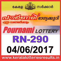 keralalotteries, kerala lottery, keralalotteryresult, kerala lottery result, kerala lottery result live, kerala lottery results, kerala lottery today, kerala lottery result today, kerala lottery results today, today kerala lottery result, kerala lottery result 04-06-2017, pournami lottery rn 290, pournami lottery, pournami lottery today result, pournami lottery result yesterday, pournami lottery rn290, pournami lottery 4.6.2017
