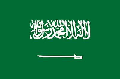 Logo Gambar Bendera Negara Arab Saudi PNG JPG ukuran 400 px