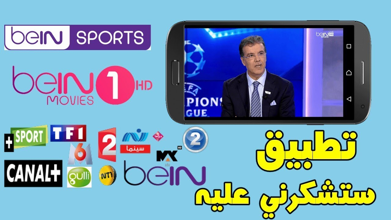 osl tv apk android