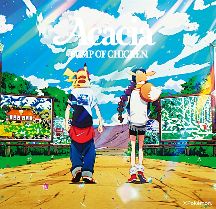 BUMP OF CHICKEN - アカシア [2020.09.30+MP3+RAR]