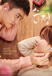 Watch Soonjung Online Free Putlocker