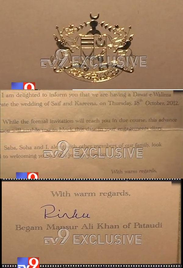 Saif Kareena Wedding reception invitation card