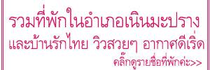 http://khunnaiver.blogspot.com/2017/06/12.html