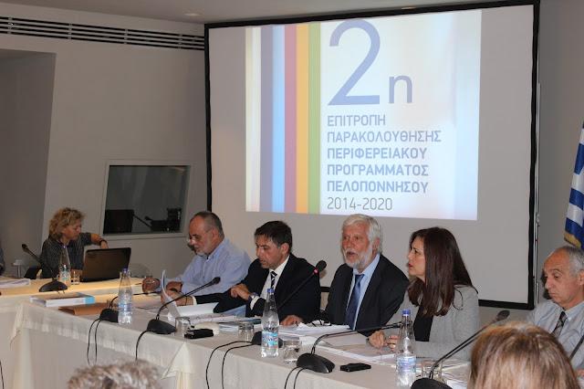 Περιφερειάρχης Πελοποννήσου: Στόχος μας οι πόροι του νέου ΕΣΠΑ να ενισχύσουν τους πολίτες και την επιχειρηματικότητα