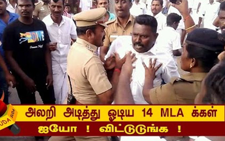 People protest against ADMK 14 MLAs in native places