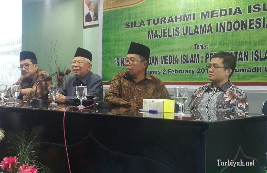 KH Ma'ruf Amin dan KH Masduki Baidlowi