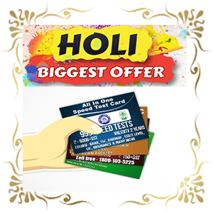 Mahendras Holi Biggest Offer For Speed Test Card !!