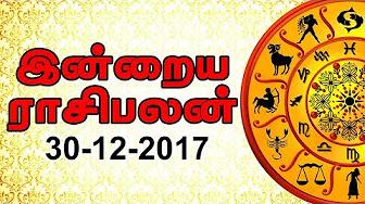 Indraya Rasi Palan 30-12-2017 IBC Tamil Tv