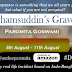 Blog Tour: SHAMSUDDIN'S GRAVE by Paromita Goswami