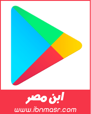 Google Play For Computer