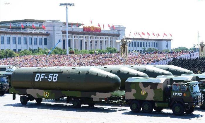 Rudal Balistik DF-5B China