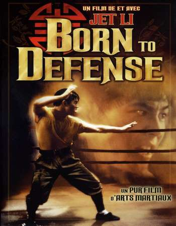 Poster Of Born to Defense 1986 Hindi Dual Audio 150MB  HEVC Mobile  Free Download Watch Online world4ufree.org